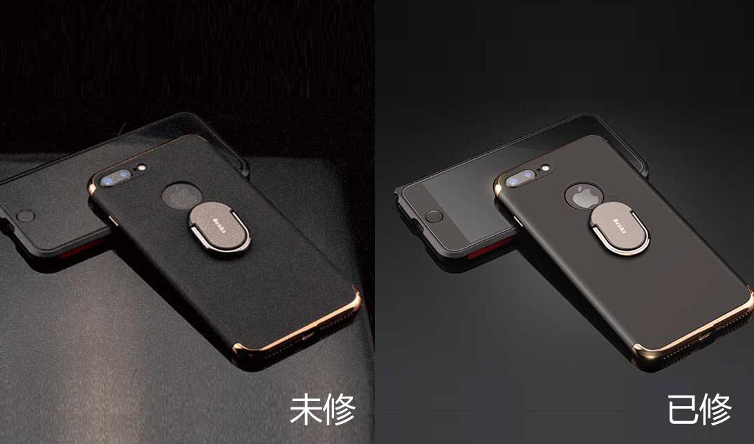 PS黑色手机壳保护套精修视频教程