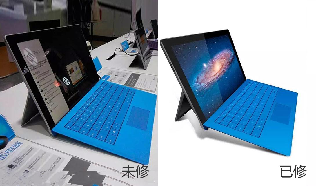 PS蓝色数码笔记本精修