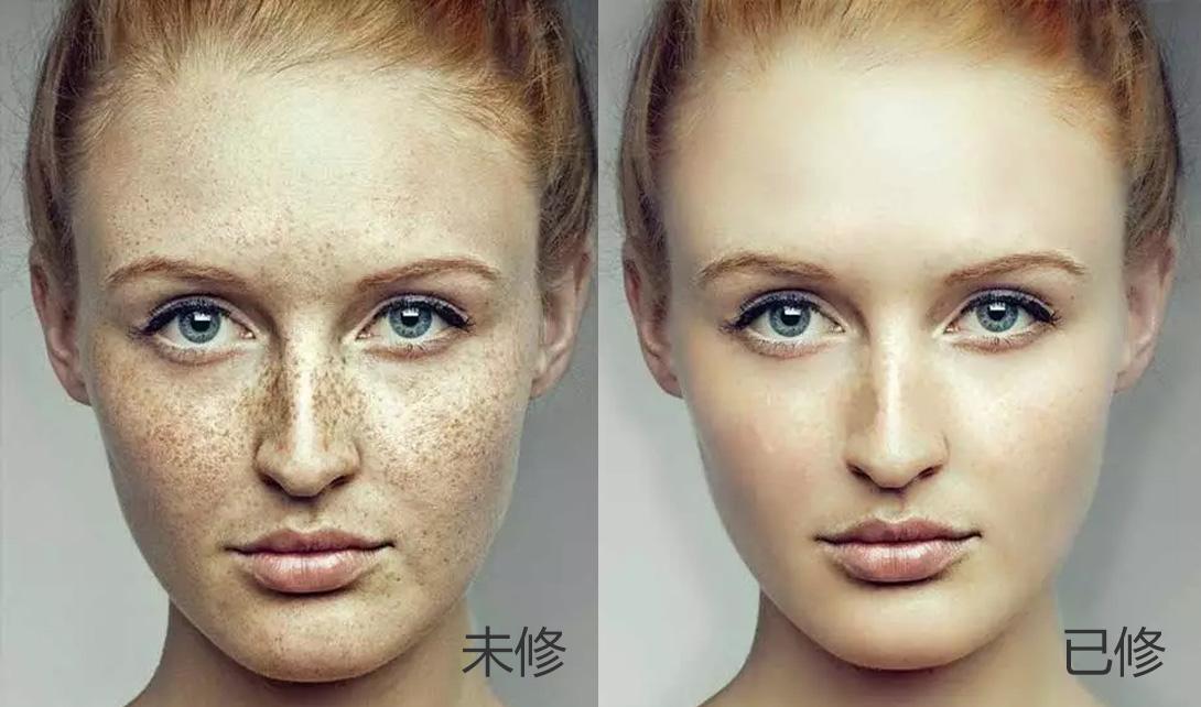 ps人物照片脸部祛斑磨皮ps修复技巧