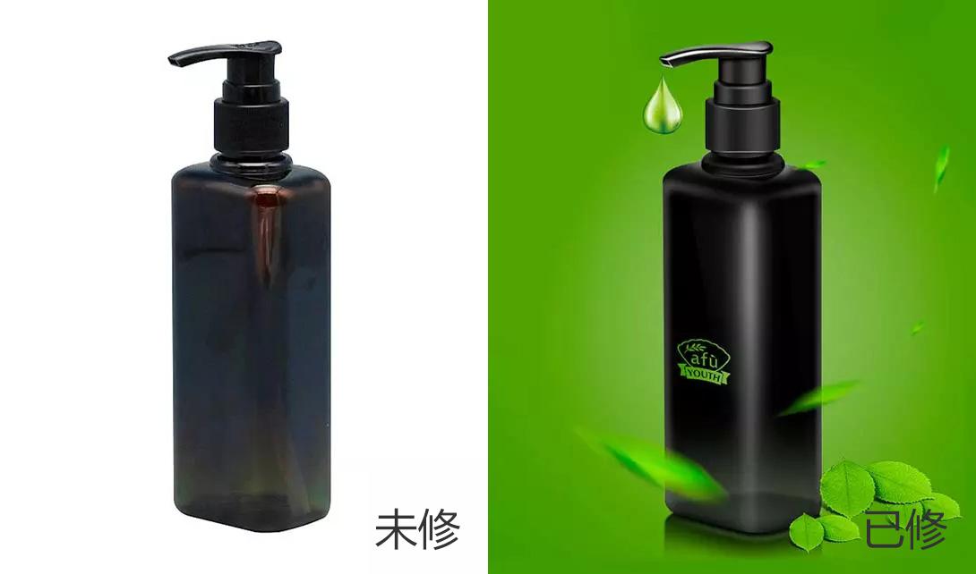 PS洗护用品黑色瓶子精修视频教程