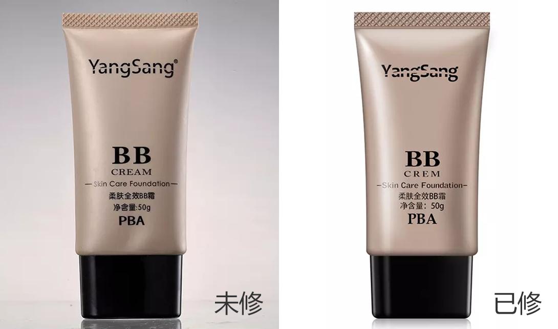 PS化妆品BB霜软塑胶材质精修视频教程