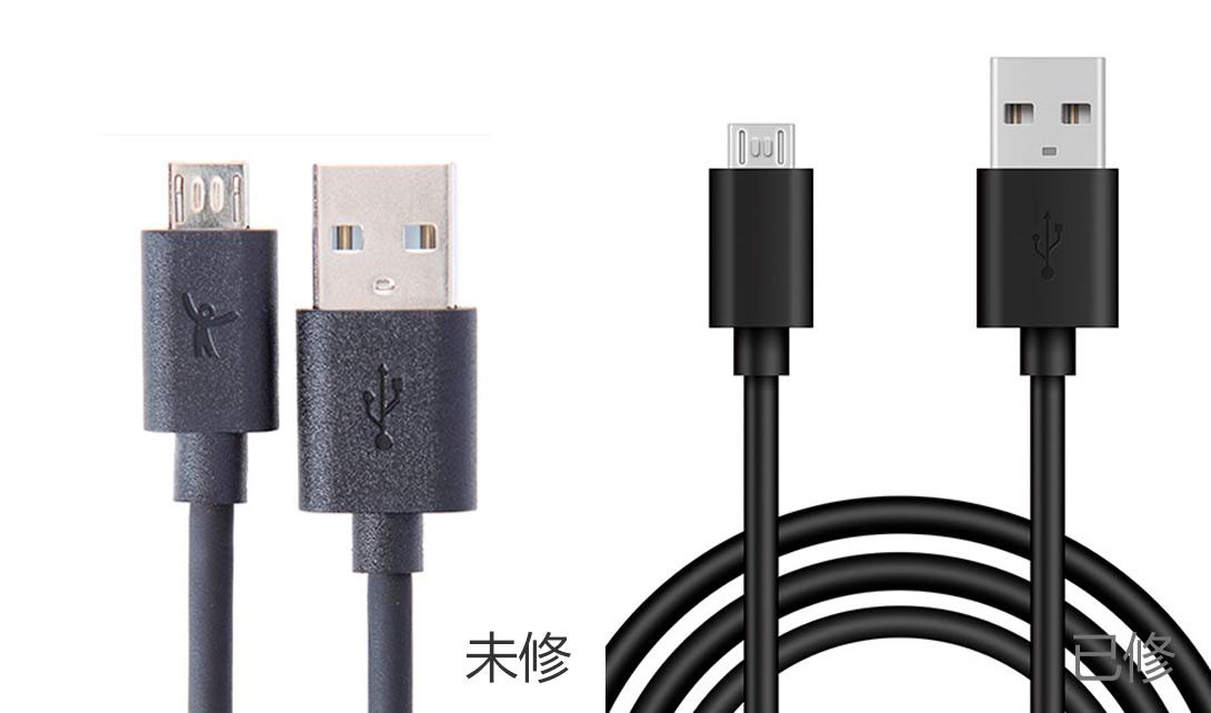 PS USB数据线精修视频教程