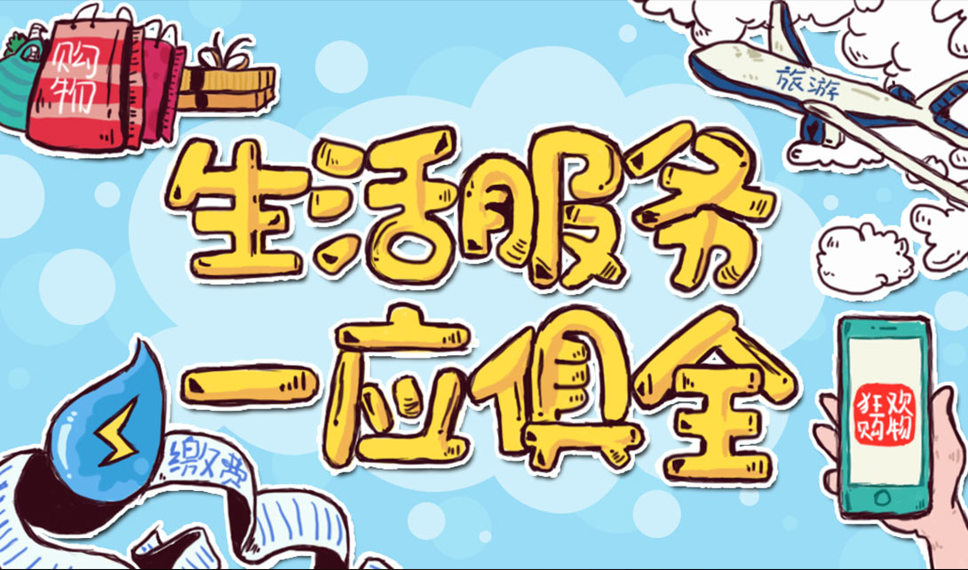 PS狂欢购物节卡通字体海报设计视频教程
