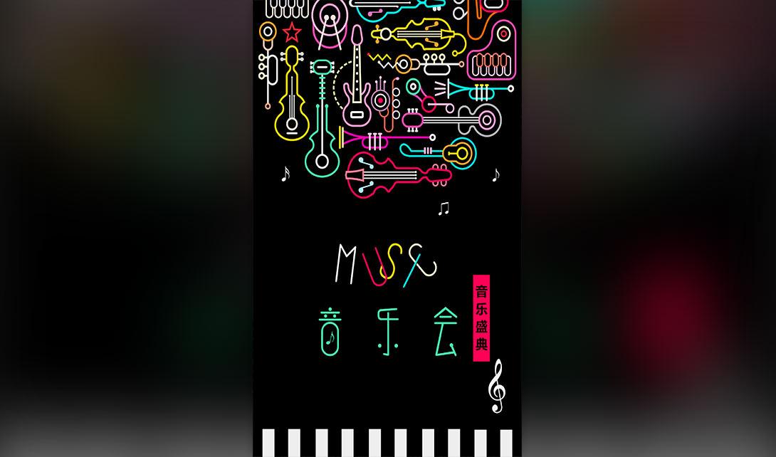 1.新建画布填充黑色背景,导入音乐素材,调整到适当位置;2.用矩形选区填充做出琴键形状;3.在AI中用钢笔路径与形状工具做出音乐会三个字,Ctrl+C复制到PS中,修改颜色叠加,在周边添加音乐形状;4.在AI中把英文字体做出来,分别修改颜色,逐一复制到PS中,调整位置;5.输入其他文案,完成。