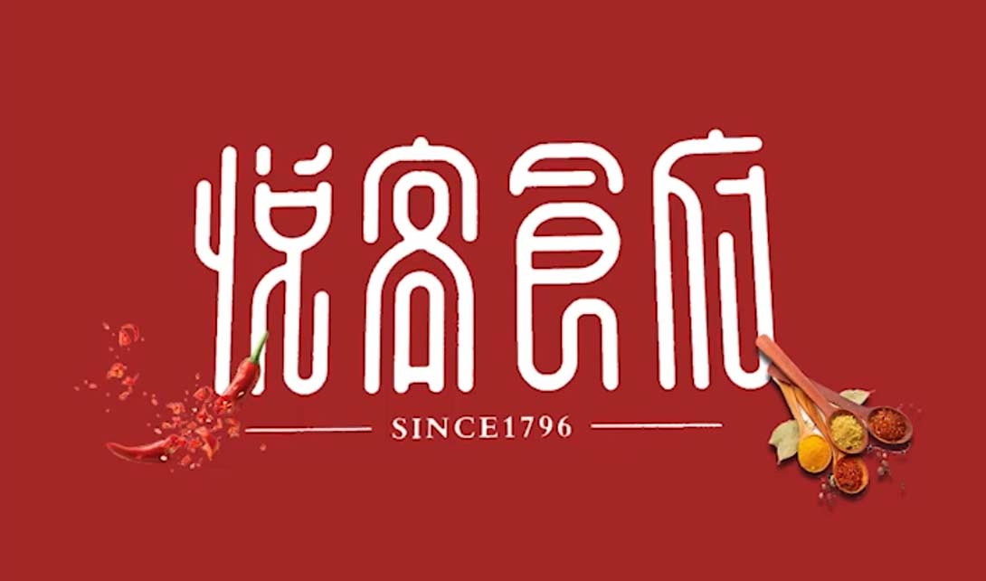 ai字体        创意字体    海报字体    logo设计 视频相关素材下载
