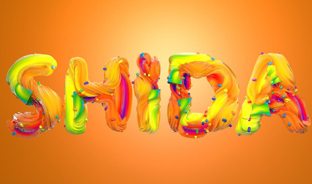 C4D糖果字母SHIDA视频教程