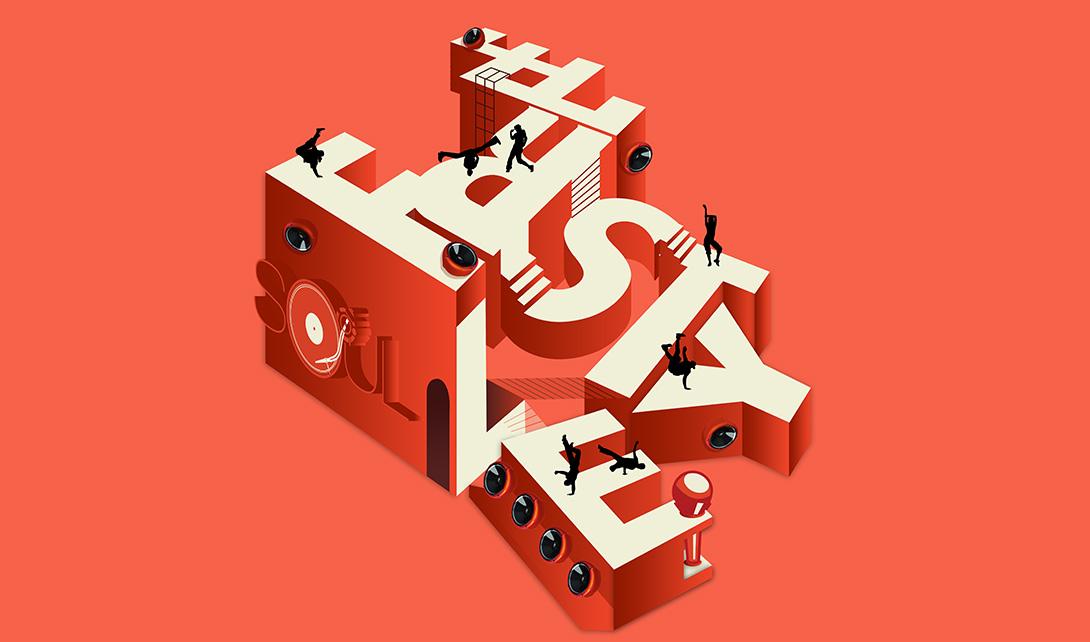 ps立体字字体设计