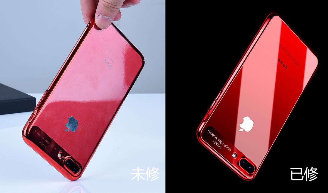 PS红色手机壳精修视频教程