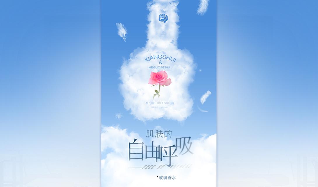 ps中秋节平面海报制作