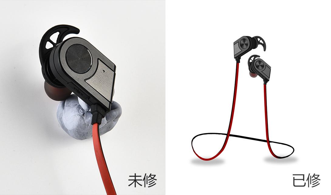 视频相关素材下载 讲师:华帅 粉丝人数:2163 课程目录 ps运动耳机精修