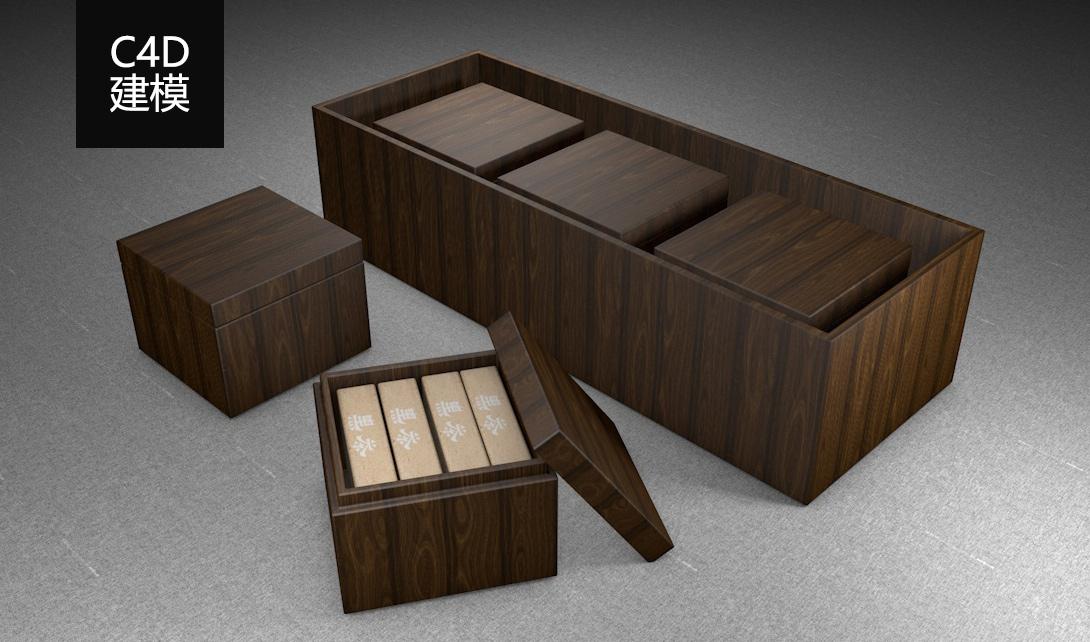 C4D黑茶木盒包装建模视频教程