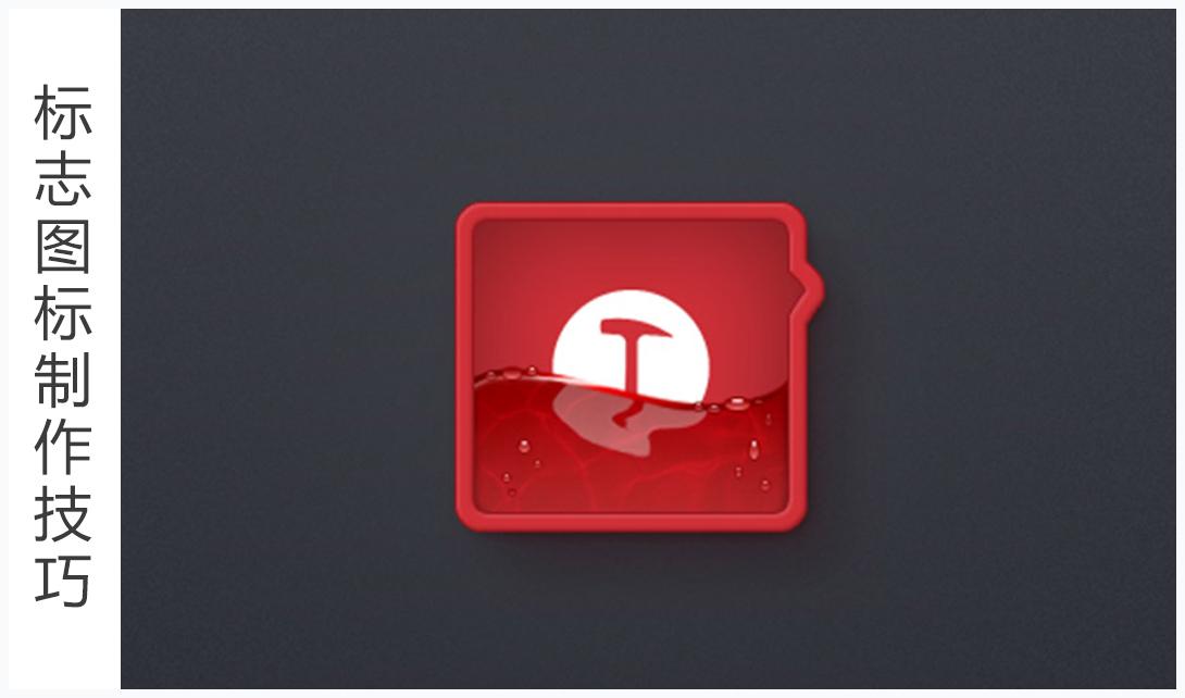 UI-logo图标展示方法视频教程
