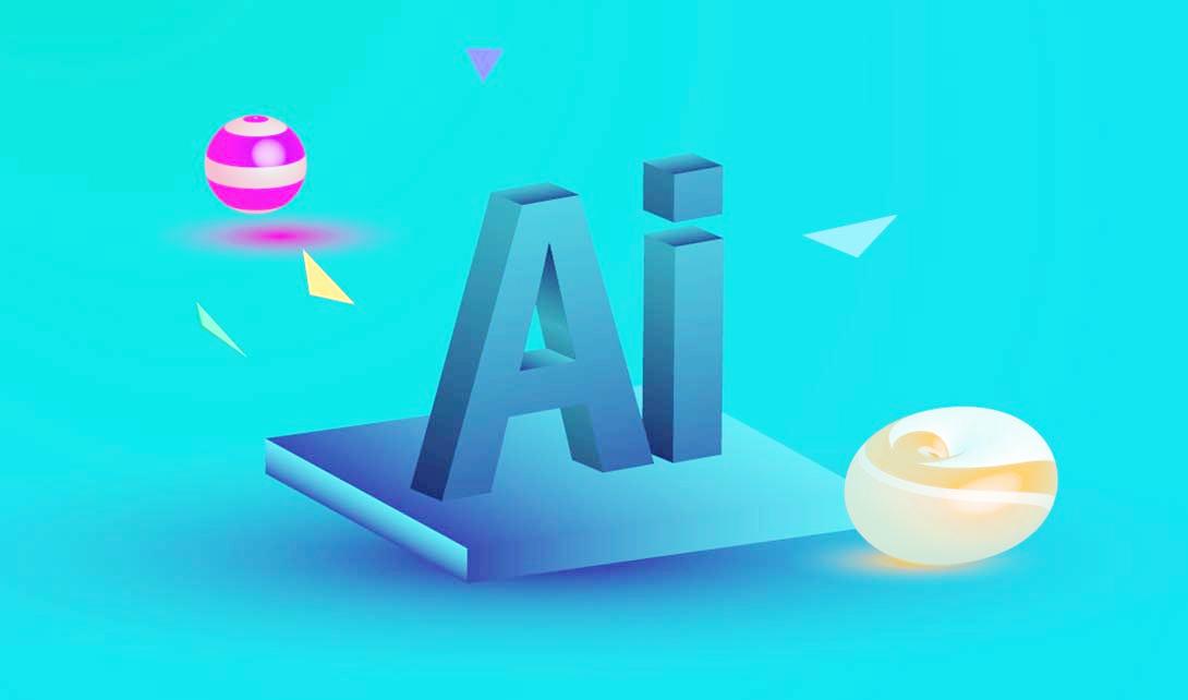 AI制作3D几何体技巧视频教程