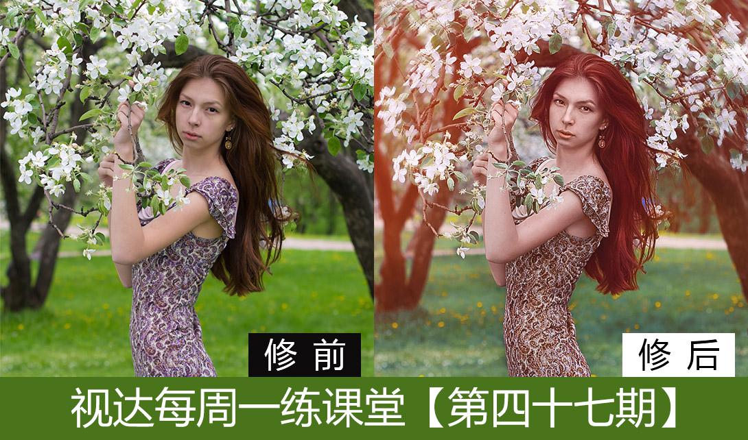 PS人像艺术写真摄影后期修片修图