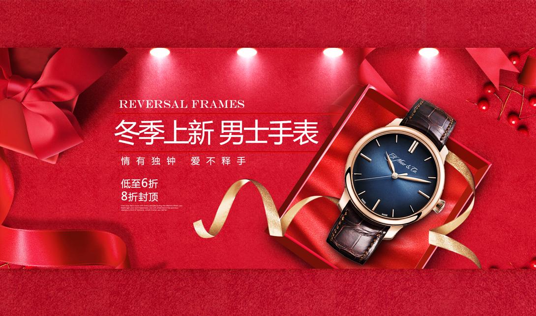 PS手表促销海报设计视频教程