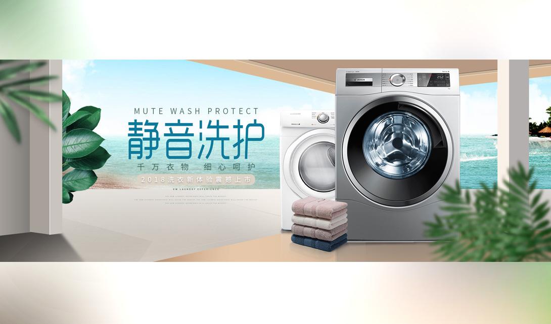 PS洗衣机空间海报视频教程