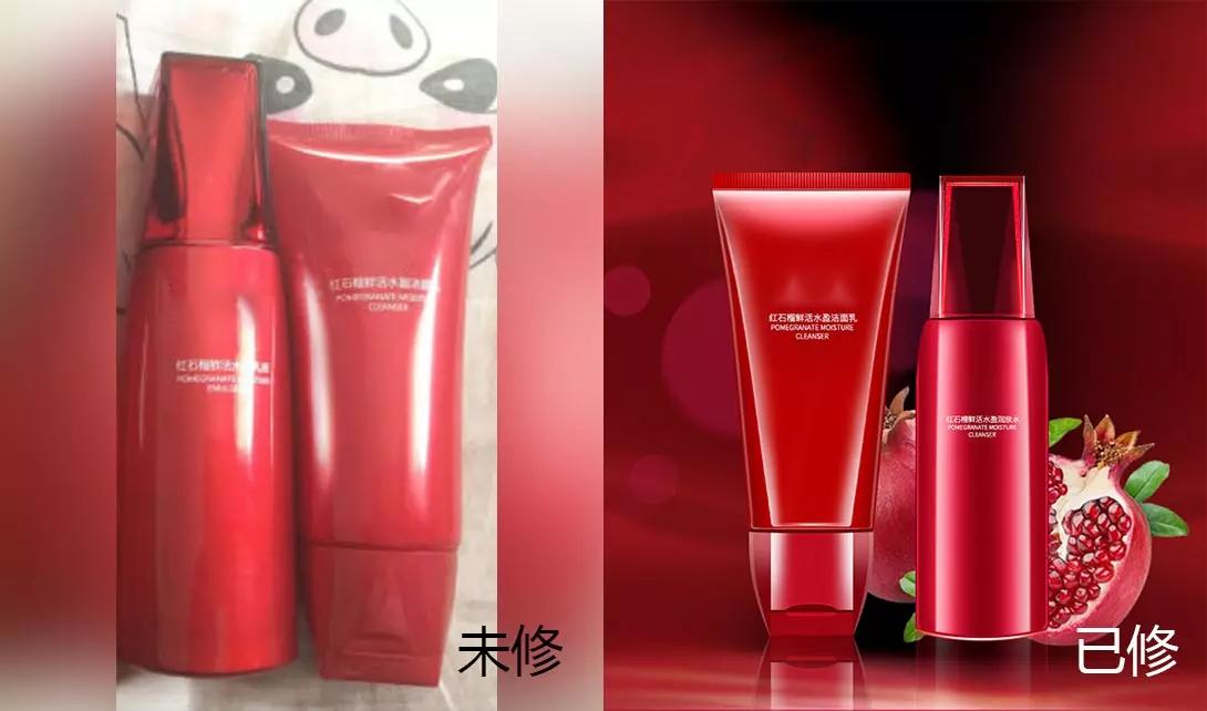 PS化妆品红色两支装精修视频教程