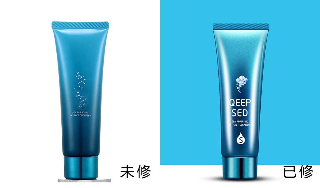 PS蓝色洗脸奶护肤品精修视频教程