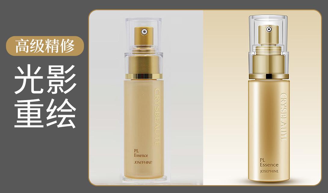 PS【美妆洗护类】护肤品瓶子高级产品精修视频教程