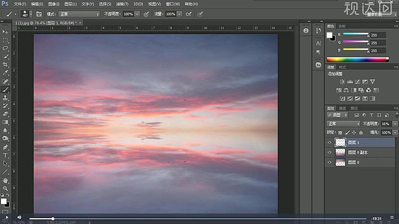 2新建图层,选择云状的画笔绘制云朵不透明度为16%.jpg