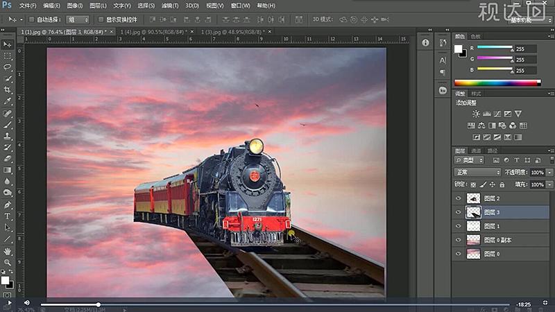 3导入事先扣好的火车和轨道素材并调整位置大小.jpg