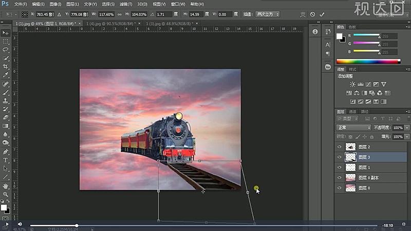 4选择轨道素材并执行Ctrl+T-变形,把轨道与火车接合在一起.jpg