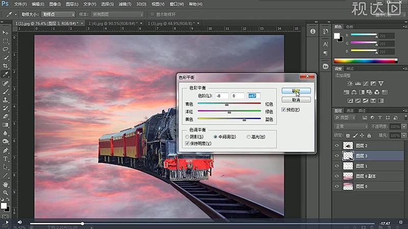 5执行Ctrl+B色彩平衡,参数如图示.jpg