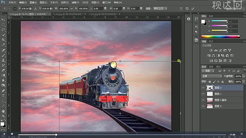 6再选择加深减淡工具调整轨道的光影关系,并与火车合并图层.jpg