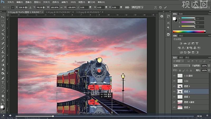 8用多边套索工具扣选火车并复制,执行垂直翻转,再用套索工具把图示部分剪切出来再复制.jpg