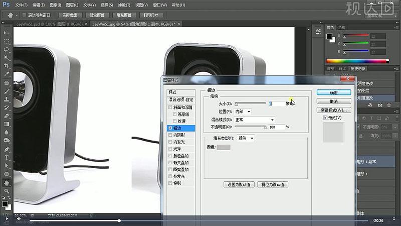2.调透明度为0,添加描边图层样式;把描边图层创建出来;去掉原图层的填充,.jpg