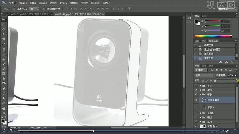 6.对应图层填充白色,新建图层,创建剪贴蒙版,灰色画笔画转折暗部;.jpg