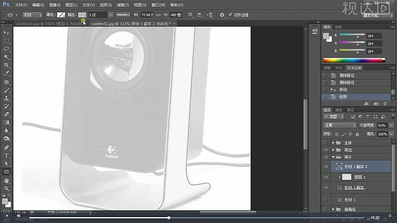 7.复制形状图层,去掉填充,锚点工具去掉一些锚点描边,高斯模糊,添加蒙版,擦掉一些;.jpg