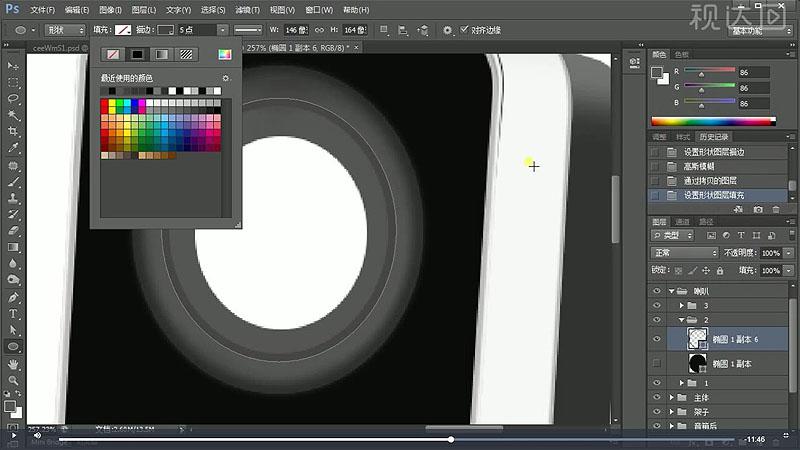 13.第二个圆同样复制图层,去掉填充,描边,高斯模糊;.jpg