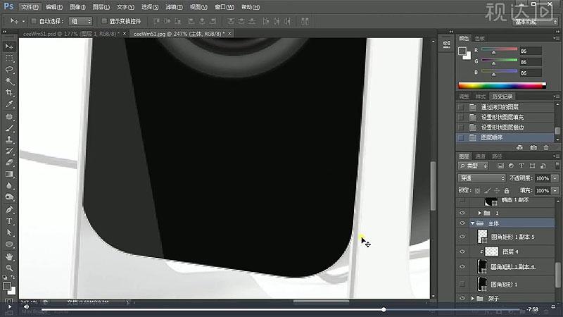 18.复制一层形状,去掉填充,描边白色1像素,Ctrl+T缩小,高斯模糊,添加蒙版,擦掉上面多余部分;.jpg