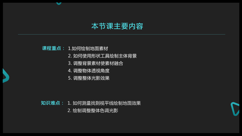 PS原木床合成海报制作.jpg