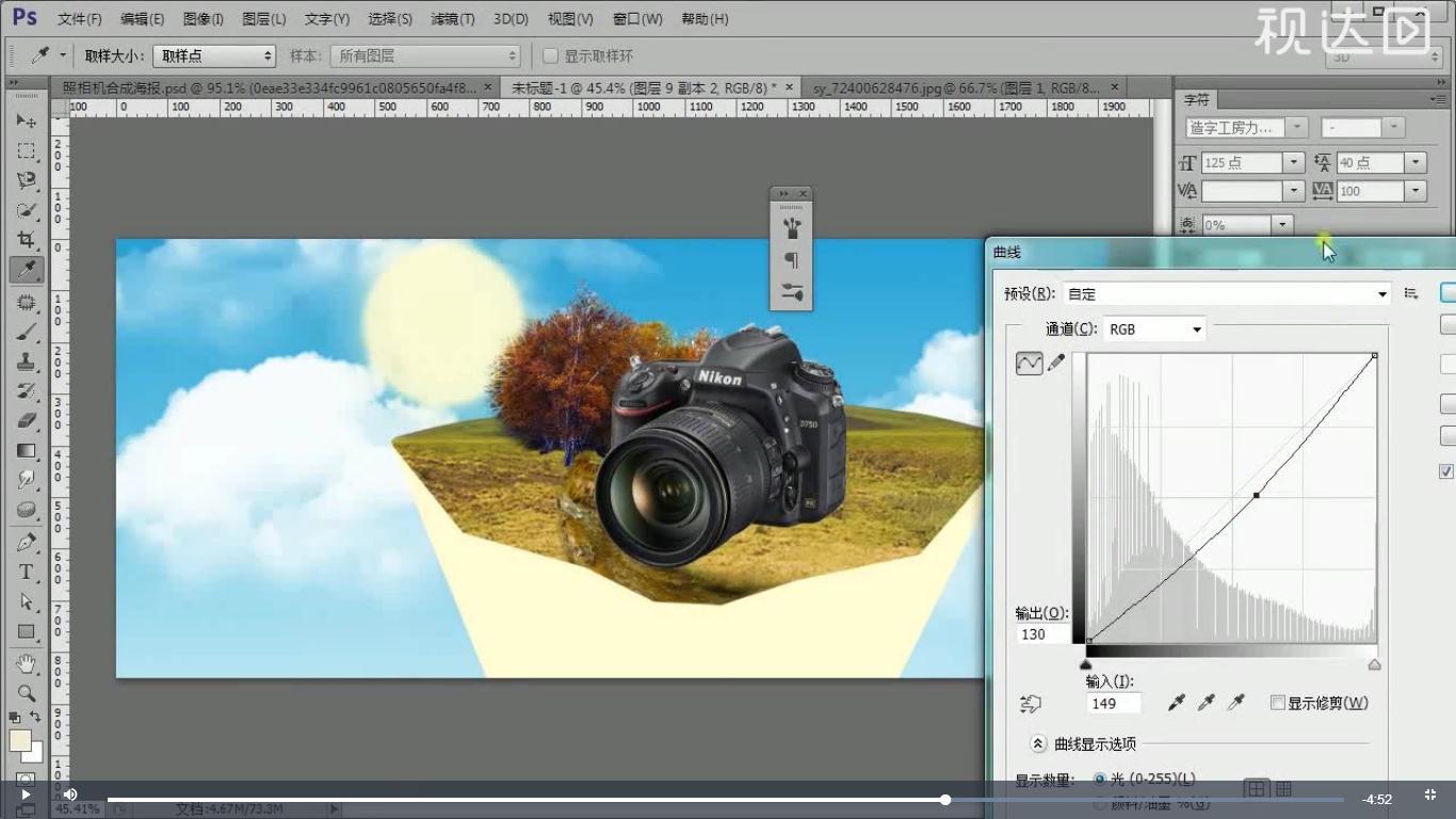8再复制一层应用蒙版调整曲线,参数如图示,创建图层蒙版再用画笔再对应图层擦拭融合,效果如图示.jpg