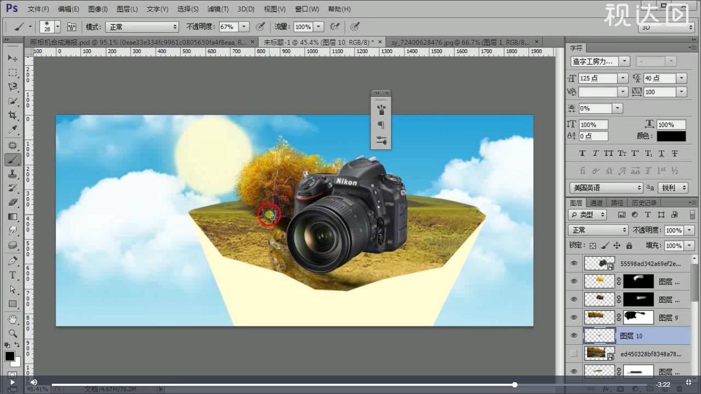 9新建图层用画笔绘制阴影,复制一份水平翻转移到右边,再调整明暗,为阴影执行高斯模糊参数如图示效果如图示.jpg