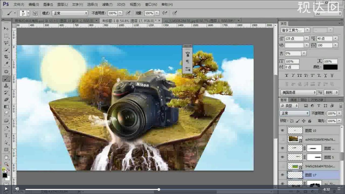 20新建图层用画笔吸取相近色绘制水源,创建图层蒙版用画笔擦拭融合,效果如图示.jpg