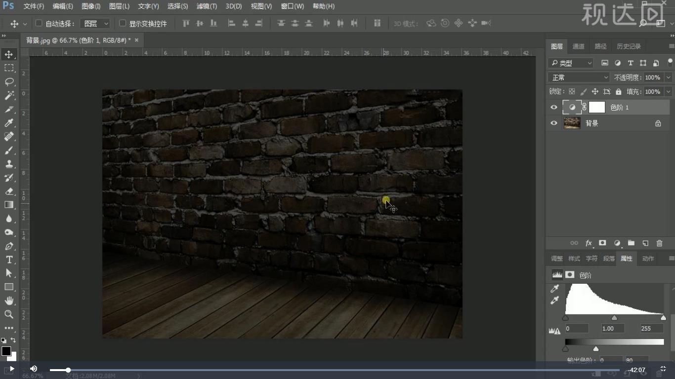 1.新建画布,导入背景图,添加色阶、色彩平衡调整背景色调;.jpg
