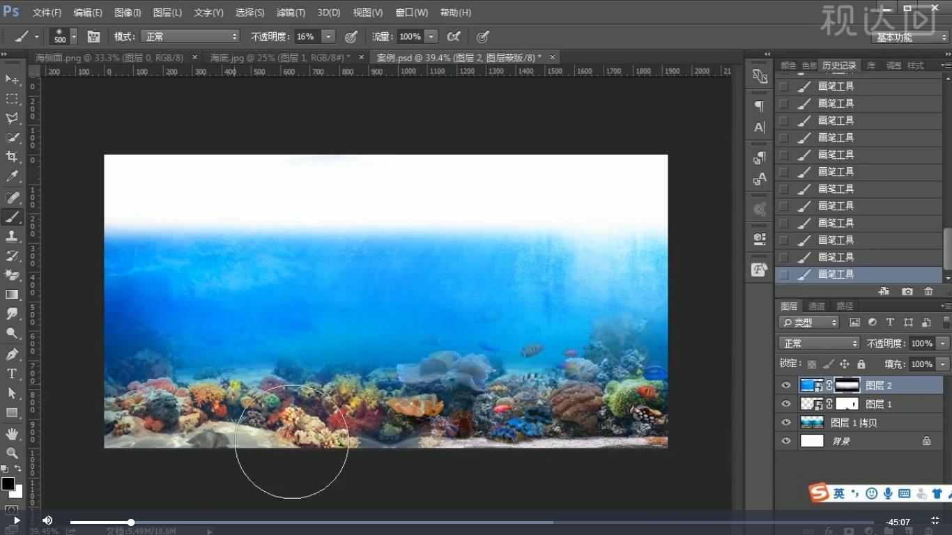 3.导入海水素材,添加蒙版,擦掉多余部分;.jpg