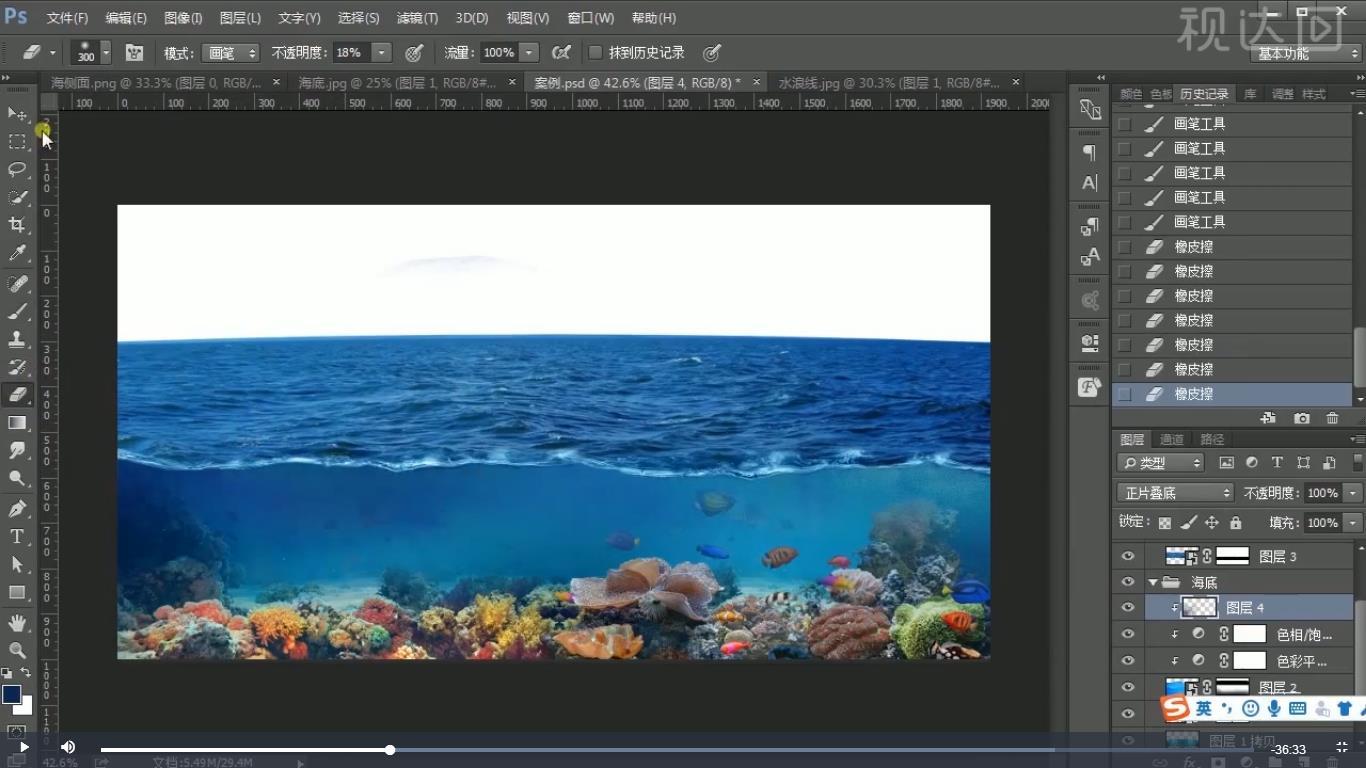 7.新建图层,剪贴蒙版,用深蓝色画笔添加暗部;.jpg