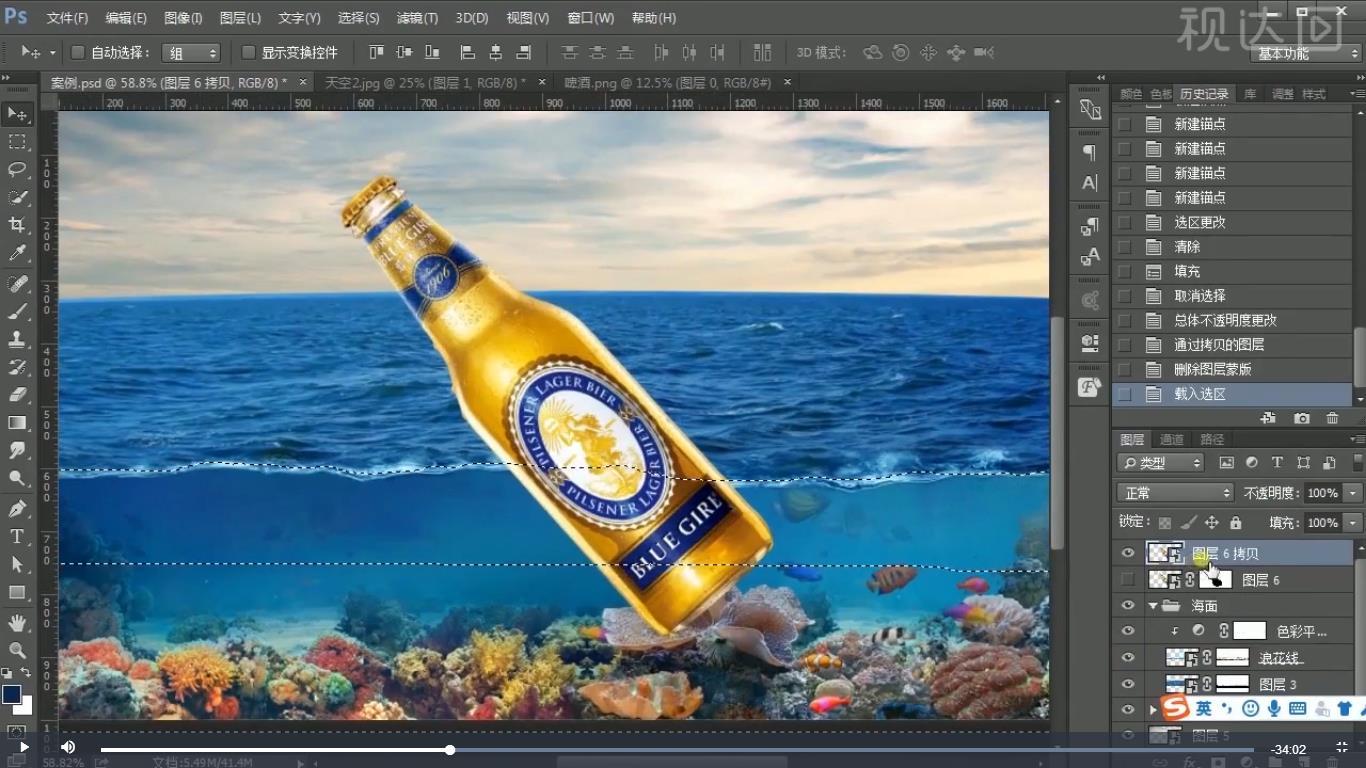10.复制一个,框选海面的选区,添加蒙版,反选,用白色画笔把缺失的啤酒瓶底部擦出来;.jpg