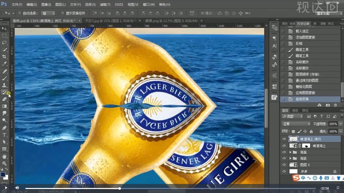 11.复制上半部的啤酒瓶,垂直翻转做出倒影,添加蒙版用渐变工具拉倒多余部分,用涂抹工具做出波纹效果,调整不透明度;.jpg