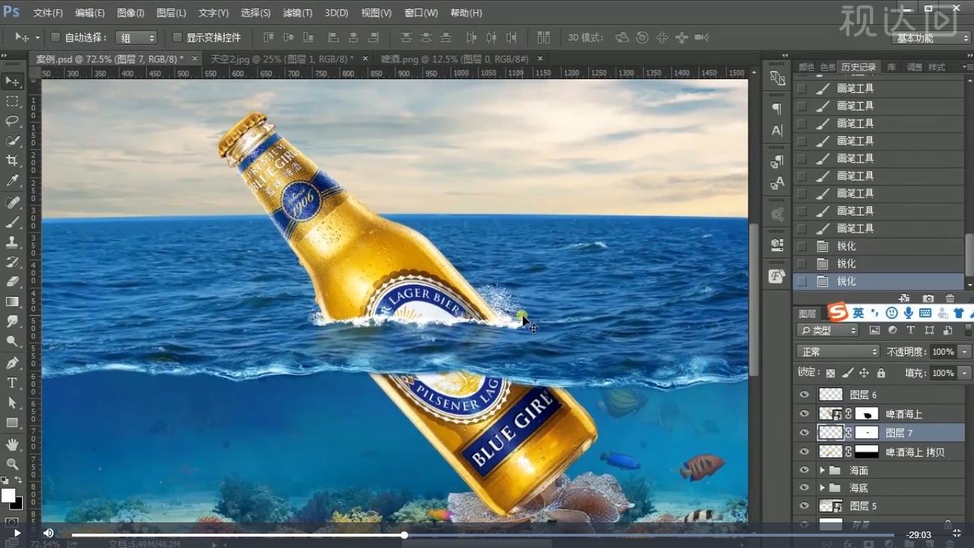 12.新建图层,用浪花笔刷沿着啤酒瓶边缘做浪花;.jpg