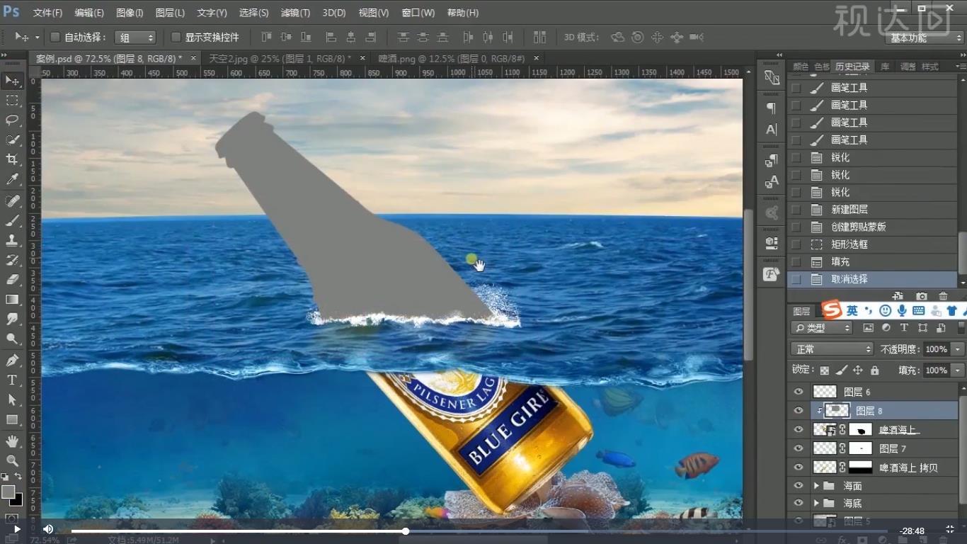 13.新建图层,剪贴蒙版,框选啤酒上部,填充中性灰,模式改为叠加,用白色画笔添加亮部;.jpg