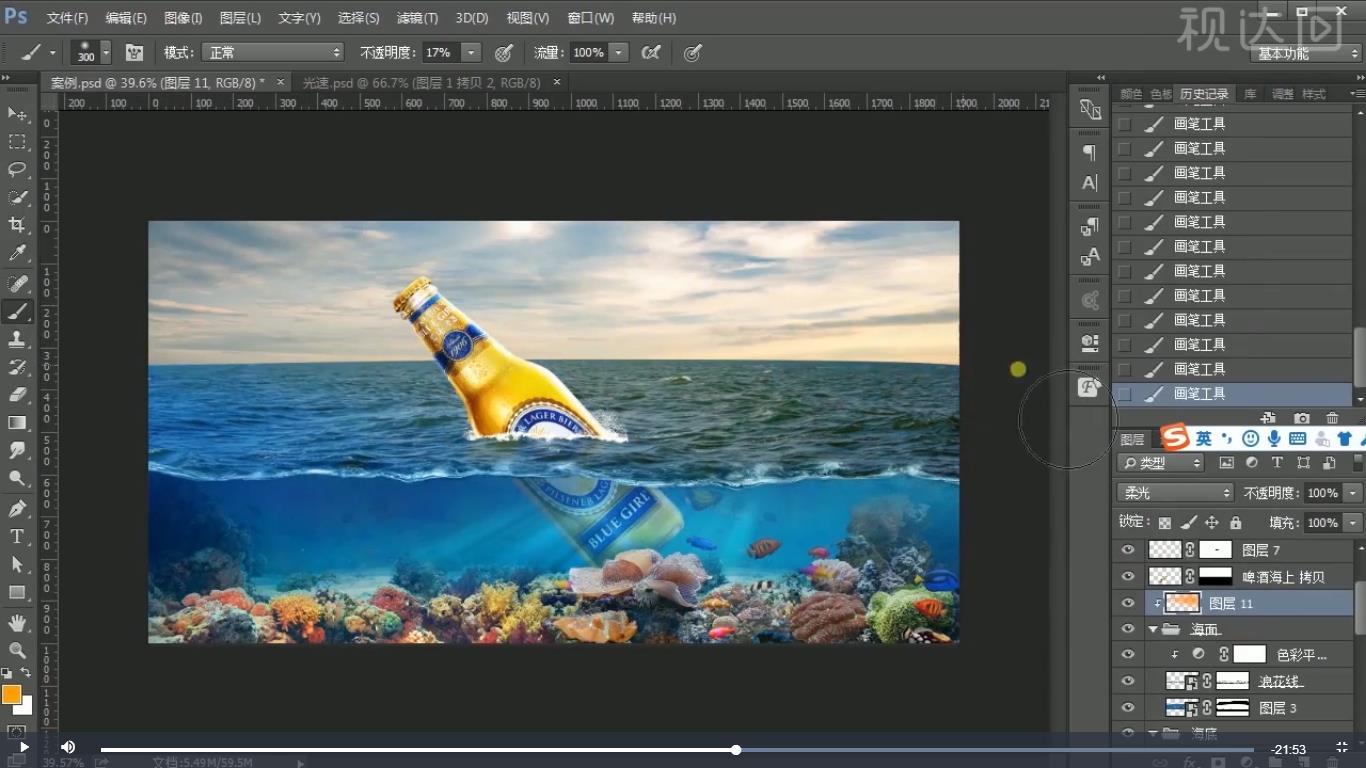 18.分别新建图层,剪贴蒙版,用不同程度的浅黄画笔,调整不透明度约为17%,涂抹海面光影;第一层模式为柔光,后两层为叠加;.jpg