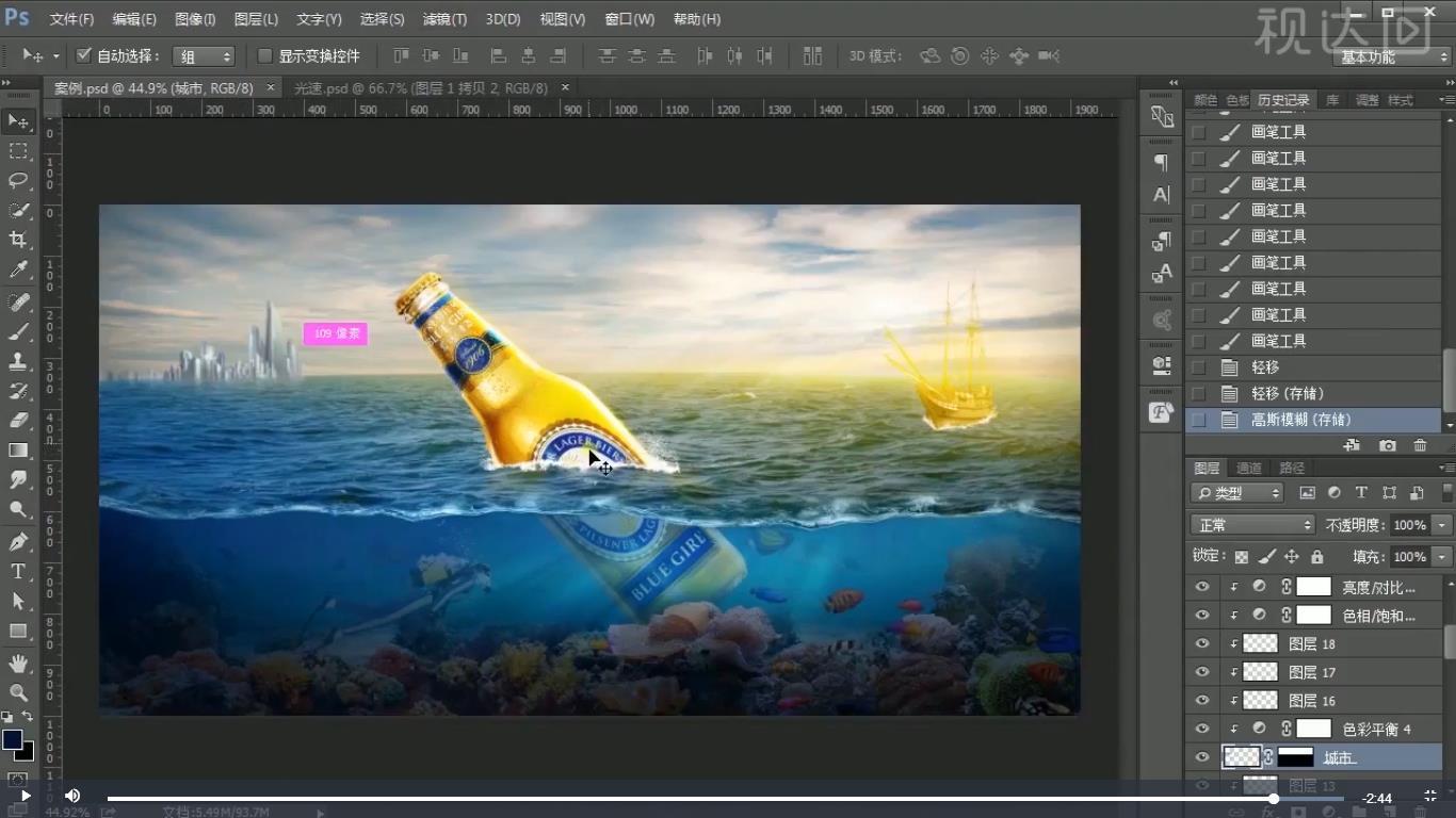 21.把其他素材导入,适当融合添加蒙版与浪花融合画面;.jpg