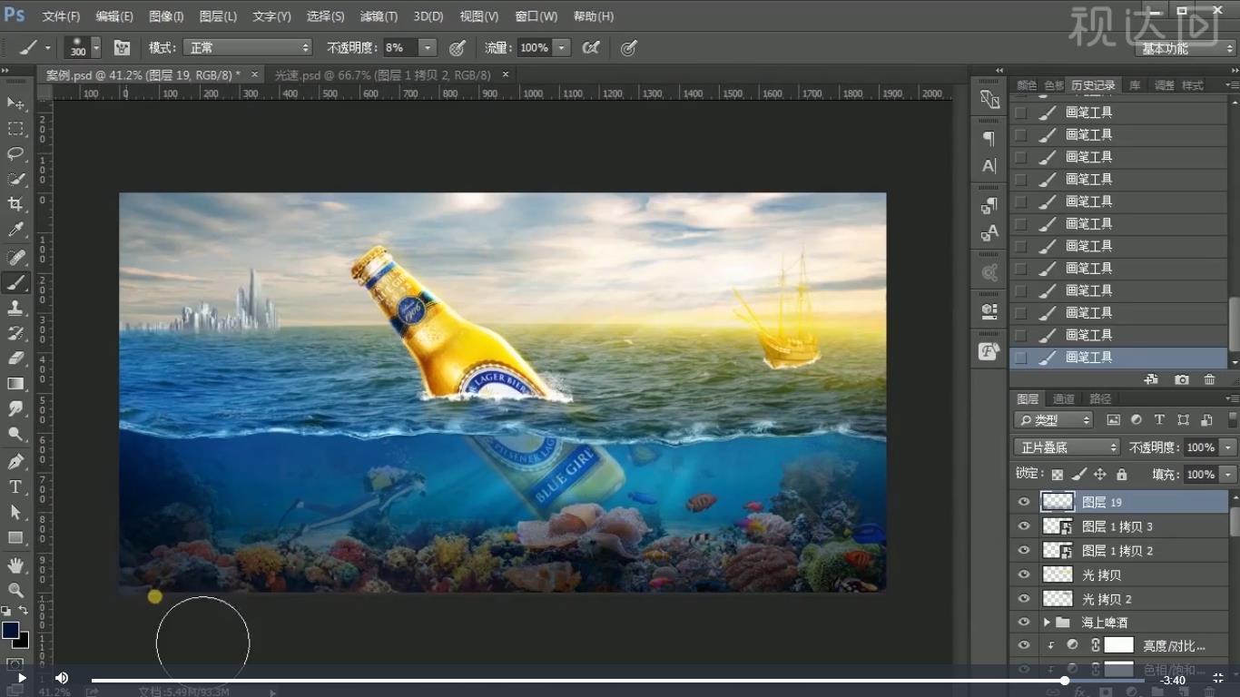 22.新建图层,用画笔工具给海底压暗,最后加入文案素材,盖印图层;.jpg