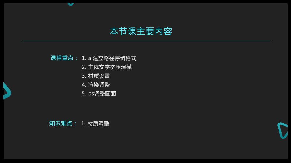 C4D新品上市促销海报制作.jpg