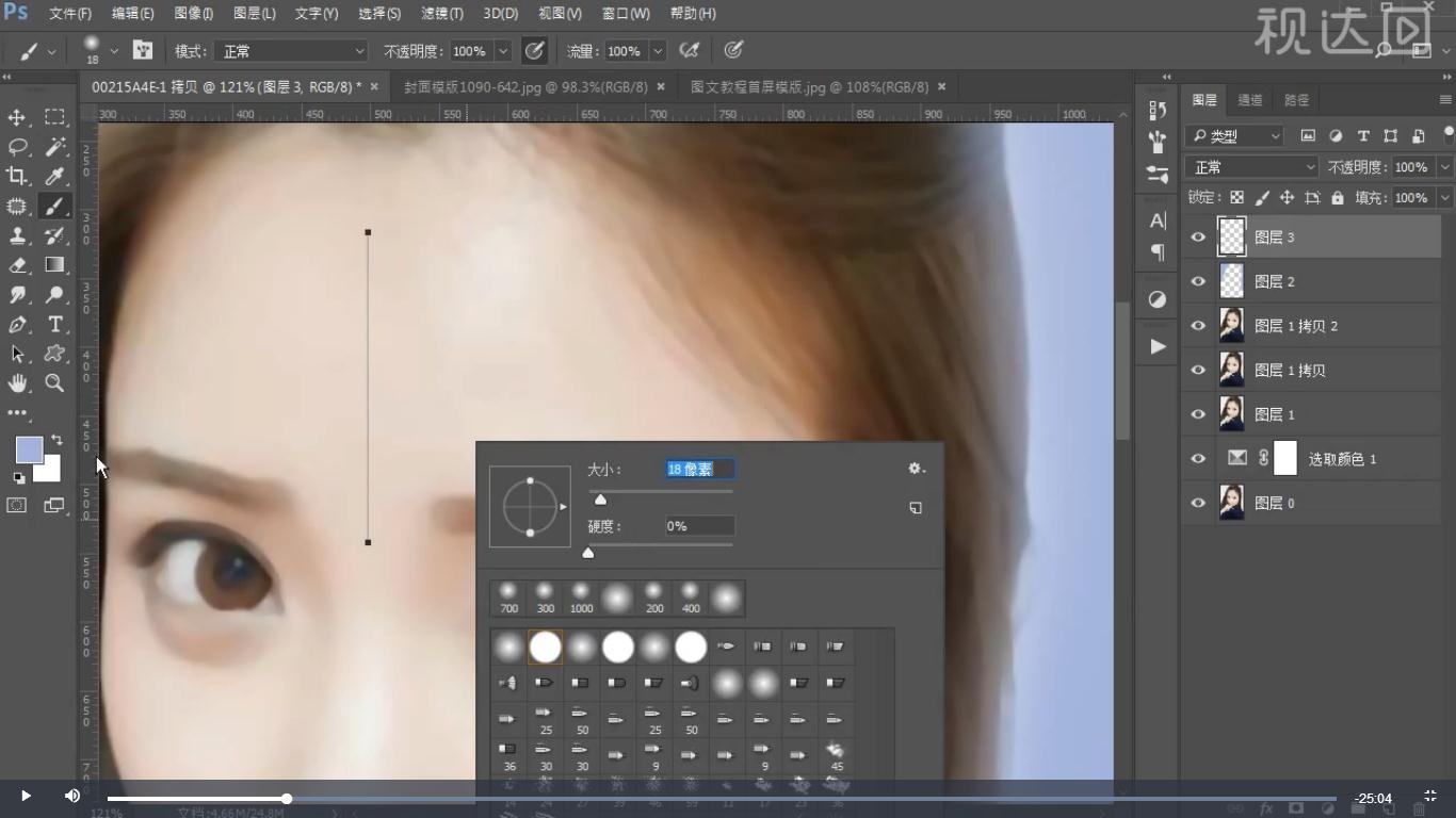 5新建图层用钢笔工具绘制路径再调整画笔预设,参数如图示,再执行确定描边.jpg